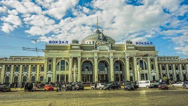 Об Одессе